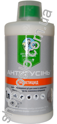 Инсектицид Антигусень, Укравит (Украина), 1 л